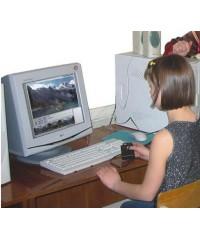 Программно-аппаратный комплекс с БОС