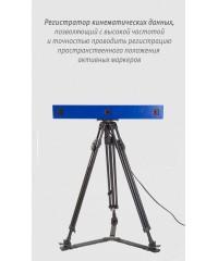 Комплекс клинического анализа движений Биомеханика
